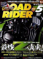[BOOK] ROAD RIDER 5/2016 Kawasaki Z Z1000J Z1000R Z1100GP KZ1000S1 Eddie Lawson