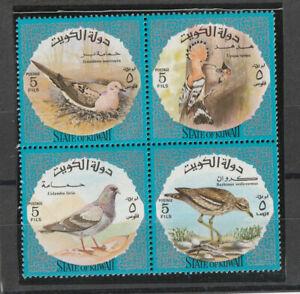 KUWAIT - 1973 BIRD - Block of 4 - 5 Fils - Pristine MNH