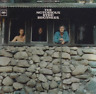 BYRDS-NOTORIOUS BYRD BROTHERS (US IMPORT) CD NEW