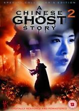 A CHINESE GHOST STORY 2 JOEY WONG MARTIAL ART KUNG FU HK LESLEY CHEUNG HKL OOP