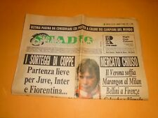 CORRIERE DELLO SPORT STADIO  15/07/1982 POSTER ITALIA CAMPIONE STORIA DEL CALCIO