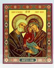 Sagrada Familia Christian Orthodox Russian Icon Икона Святое Семейство