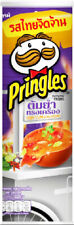Pringles 品客 Tom Yum Song Kreung Flavor Potato Chips Party Snack Crisp 107g
