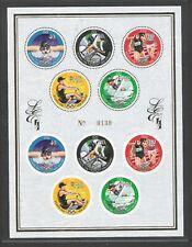 NEW ZEALAND 1996 OLYMPIC GAMES L/E PERF MINI SHEET (UHM)