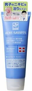Men's Acne Barrier Face Wash 100g From Japan