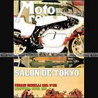 MOTO REVUE N°2339 MONTESA COTA 123 BENELLI BOL D'OR SALON CASQUE TOTAL 1977