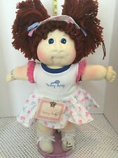 Baby Amy Nursery Edition Soft Sculpture Cabbage Patch Girl
