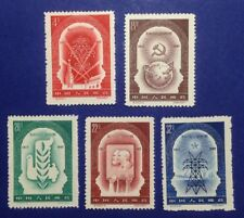 1957 China Stamps Set Of 40th Anniv Of Russian Revolution (5)Unused