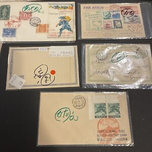Japan Stamp FDC, Envelopes, Postcards (x5)