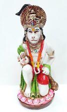 "Hanuman Statue on lotus Hindu God Unique Hinduism Idol Figurine Rare 5"" Inch"