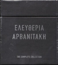 Arvanitaki Eleftheria - The complete collection ΑΡΒΑΝΙΤΑΚΗ (9CD NEW BOX SET)