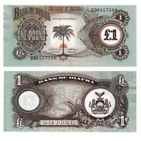 Pick 5 Biafra 1 Pound 1968 Erhaltungsgrad XF / 692045vvv.