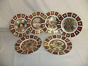c4 Royal Crown Derby Porcelain Limited Edition Christmas Plates 1995 1996, 6D4A