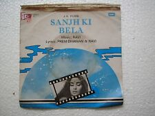 SANJH KI BELA PREM DHAWAN RAVI 7EPE 7661 1980 RARE BOLLYWOOD EP 45 rpm RECORD ex