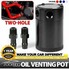 Universal Racing Baffled 2-Port Oil Catch Can Tank Reservoir Air-Oil Separator