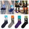Unique Famous Painting Art Socks Novelty Funny Novelty For Ladies Gent Women Men