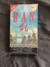 Ran (Vhs 1985) Akira Kurosawa Tatsuya Nakadai Akira Terao Cbs Fox original subtt