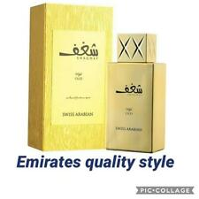 Shaghaf Oud Gold By Swiss Arabian Perfumes 75ml EDP Women's Fragrances Brand New