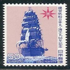 SHIPS & BOATS : Japan  MNH (1015)