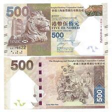 Hong Kong $500 hsbc 2010 UNC p 215