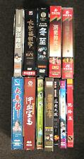 Lot 12 Chinese Language DVD Movie Box Sets Winter Solstice Midnight Sunlight