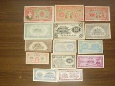 China Set of 14 Different Old Hell Banknotes (Currency for the Other World)