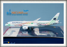 "Gemini Jets 1:400 Aeromexico Boeing 787-9 ""Quetzalcoatl - XA-ADL"" GJAMX1669"