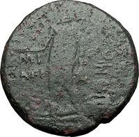 AMISOS in PONTUS MITHRADATES VI the GREAT Time Perseus Medusa Greek Coin i59601