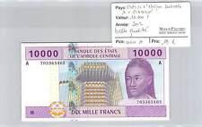 BILLET ETATS DE L'AFRIQUE CENTRALE A GABON - 10.000 FRANCS 2002 - BELLE QUALITE!