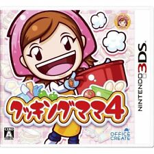 New 3DS Cooking Mama 4 Import Japan