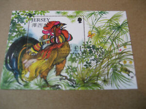 JERSEY   2005  HAPPY  NEW YEAR OF THE  ROOSTER  SOUVENIR SHEET