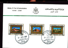 PALACES CRADLE OF CIVILIZATIONS RUINS ARCHAEOLOGY 2000 JORDAN FDC