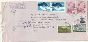 1988 India oversize registered cover sent from Bazargate Bombay to Manchester