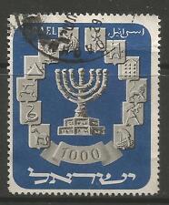 ISRAEL. 1952. 1000pr Menorah & Emblems Definitive. SG: 64a. Fine Used.