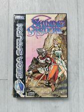 Komplett getestet Shining Wisdom Sega Saturn PAL selten