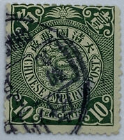 1898/1902 CHINA COILING DRAGON 10C STAMP #103/116 WITH GREAT BILINGUAL POSTMARK