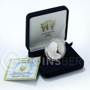 Ukraine 5 hryvnas Mykhailo Yangel Designer of Space Missiles silver proof 2011