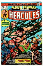 MARVEL PREMIERE #26 (VF-) HERCULES! Jack Kirby Cover! Marvel 1975 Bronze-Age