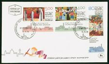 Mayfairstamps Israel FDC 1979 Childrens Painting Combo First Day Cover wwr_09393