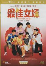 Faithfully Yours DVD Stephen Chow Jacky Cheung Sharla Cheung NEW Eng Sub R3