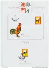macau/1993 cock-chinese new year- p.g.s./mnh.good codition