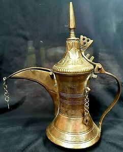 Antique Brass Arabic Hand Chased Dallah Coffee Pot 295 mm tall