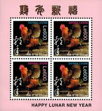 MODERN GEMS - Sierra Leone - Lunar New Year of the Rooster - Block of 4 - MNH