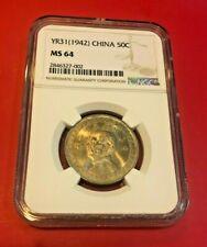 YEAR 31 1942 CHINA 50 CENTS NGC MS 64