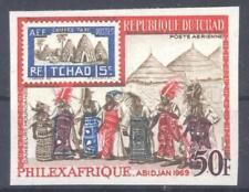 Chad, Tchad 1969 2nd PHILEXAFRIQUE set MNH VF.