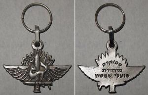 Schlüsselanhänger Füchse von Shimshon Btl  Zahal IDF Israeli Defense Forces