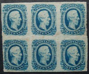 Confederate Scott #12 Block of 6, Mint Disturbed (Sweated) Original Gum (HR)
