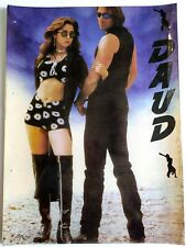 Rare Bollywood Actor Poster - Sanjay Dutt - Urmila Matondkar - 12 inch X 16 inch