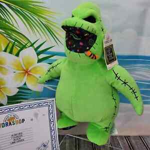 Build a Bear Plush NBC Oogie Boogie Sound Nightmare Before Christmas Halloween