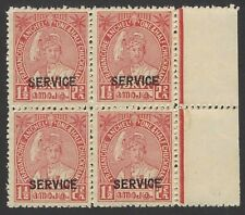 India Travancore Off 1941-2 1 1/2ch compound unused block of 4 SG O97d